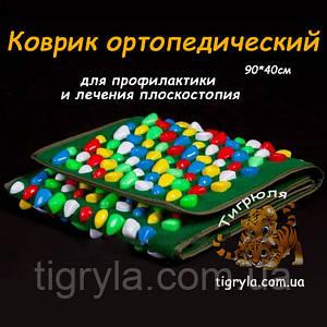 Ортопедический массажный коврик для профилактики и лечения плоскостопия 90*40  см