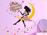 Наклейка виниловая Цветочная фея на луне 3D декор
