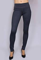 Лосины женские модель джерси джинс, Размеры: 40-50