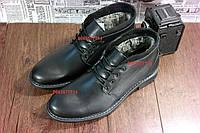 Красивейшие мужские зимние ботинки из  кожи, классические , шип