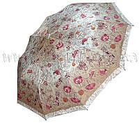 Женский зонт Zest Каприз ( автомат, 10 спиц ) арт. 53616-11