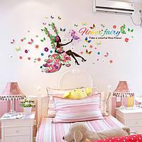 Наклейка виниловая Цветочная фея на качеле 3D декор