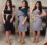 Женский костюм юбка + кофта большого размера