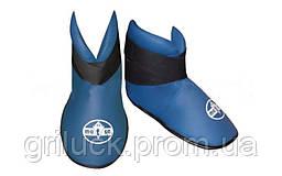 Защита ног футы для единоборств синяя Matsa