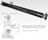 Гидроцилиндр подъёма кузова КАМАЗ 3-х штоковый 55111-8603010