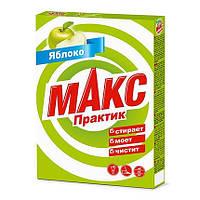 Порошок Макс 350г Яблуко (4820026412504)