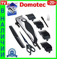 Машинка для стрижки DOMOTEC с набором насадок и ножницами!!!