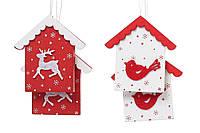 Елочные игрушки 785-243 Домик с птичкой, оленем, 8х8см, дерево BDi уп24