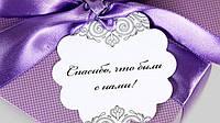 """Бирка декоративная 099 """"Свадебная"""""""