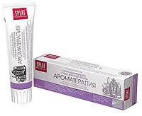 Зубна паста Сплат 100мл Ароматерапія (4603014001115) (7640168930363)