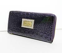 Фиолетовый лаковый кошелек