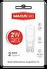 LED лампа MAXUS G9 2W 3000K 220V (1-LED-201)