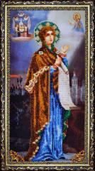 Набор для вышивания бисером Икона Божией Матери Боголюбской