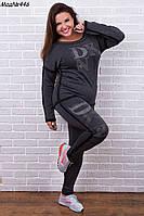 Костюм спортивный батал ,Трикотаж на меху(термо),стразы Цвет черный,графит нмор №446-450