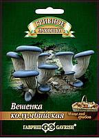Мицелий Вешенка колумбийская 12 штук Гавриш