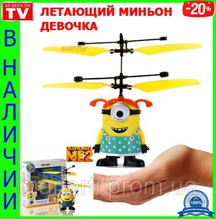 Летающий миньон - девочка, интерактивная игрушка - вертолёт, фото 2