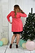 Женское нарядное платье для праздника 0377 цвет коралл размер 42-74 / батальное, фото 4