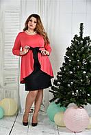 Женское нарядное платье для праздника 0377 цвет коралл размер 42-74 / батальное