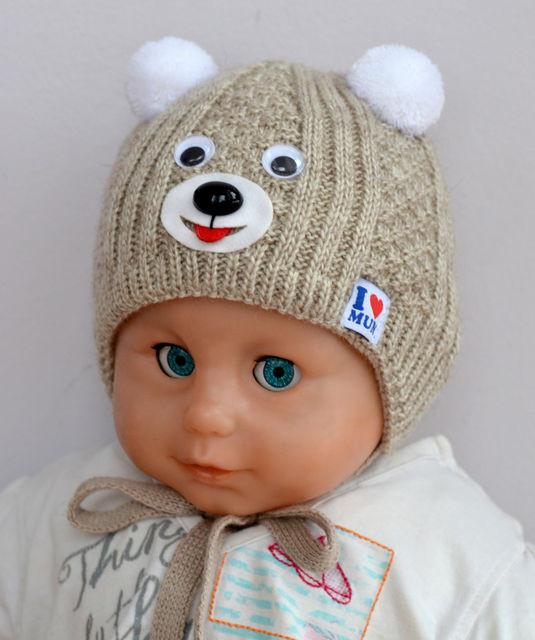 Зимняя шапка Малыш для новорожденных 35-38 см бежевый