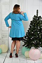 Женское нарядное платье для праздника 0377 цвет голубой размер 42-74 / батальное, фото 3