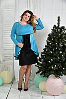 Женское нарядное платье для праздника 0377 цвет голубой размер 42-74