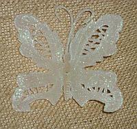 Новогоднее украшение - бабочка 12 см белая м