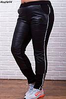 Штаны женские теплые, материал Плащевка на флисе, длина 104 см, цвет черный супер качество нмор №94-270