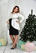 Женское нарядное платье для праздника 0377 цвет молочный размер 42-74 / батальное, фото 2