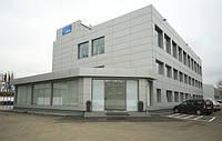 Линде Газ Украина - Офис в г.Днипро