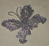 Новогоднее украшение - бабочка 12 см  серебристая