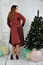 Женское элегантное платье для праздника 0376 цвет марсал размер 42-74 / батальное, фото 3
