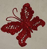 Новогоднее украшение - бабочка 12 см красная