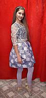 Платье для девочки стильное Золотое кружево / цветы Diren