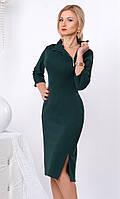 Женское теплое трикотажное платье-футляр бутылочного цвета с рукавом три четверти. Модель 962 SL.