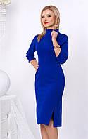 Женское теплое трикотажное платье-футляр синего цвета с рукавом три четверти. Модель 962 SL.
