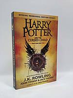 ИнЛит Англ Harry Potter and the Cursed Child Роллинг Гарри Поттер книга 8 ОФСЕТ