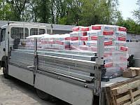 Перевезти строительные материалы в Харькове
