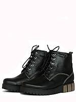 Ботинки короткие женские