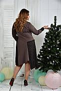 Женское элегантное платье для праздника 0376 цвет коричневый размер 42-74 / батальное, фото 4
