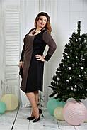Женское элегантное платье для праздника 0376 цвет коричневый размер 42-74 / батальное, фото 2