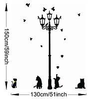 Наклейка виниловая Коты. Ночь. Фонарь 3D декор