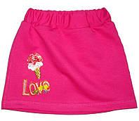 """Юбка для девочки  """"Love"""""""