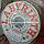 "Лента капельного полива ""Labyrinth"" (лабиринт) 1000м, расстояние 10,20,30см., фото 3"