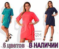 "Платье ""Сабрина"". 48-52 размеры"