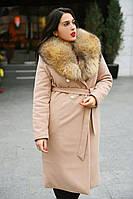Зимнее кашемировое пальто с натуральным мехом батал