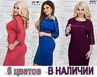 "Платье ""Диана""   48-54 размеры"