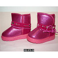 Стильные теплые угги, сапожки для девочки, 24-27 размер