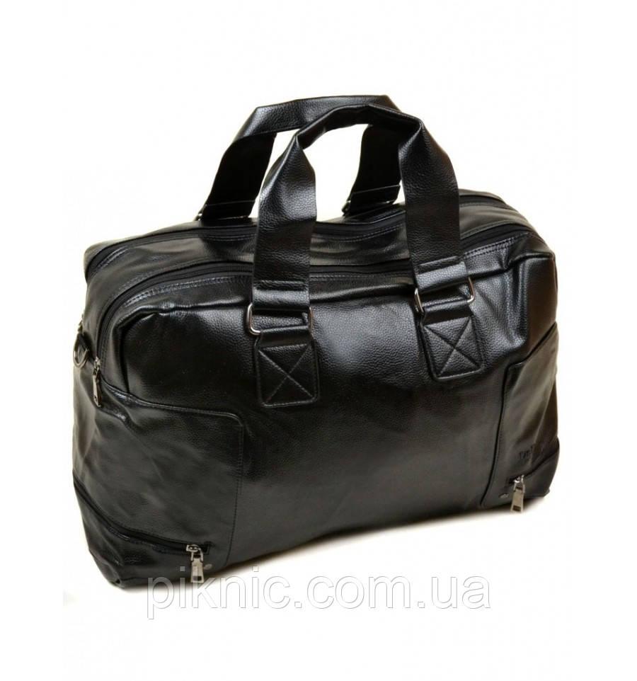 Мужские чемоданы для командировок рюкзаки во владимире для подростков