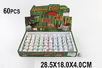 Животные в яйце рептилии