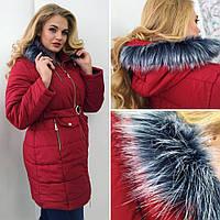 Женское теплое синтепоновое пальто Аляска на молнии и с капюшоном 48-54